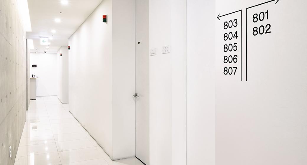 8F 입원실 2병동