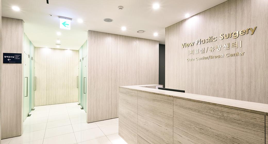 13F 치료실 유방센터