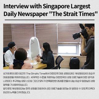 specialties_news4