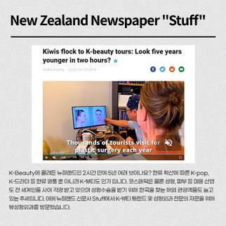specialties_news6
