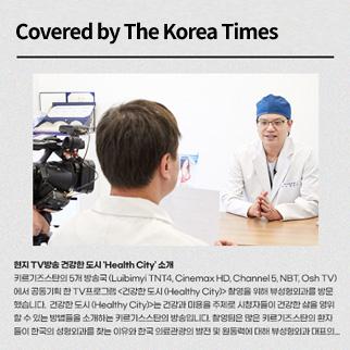 specialties_news8