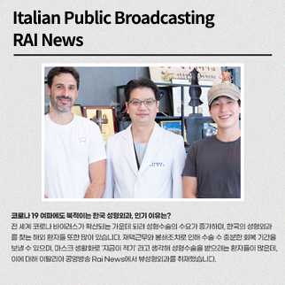 specialties_news9