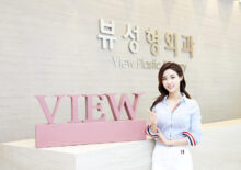 Weather caster Mina Hwang visited View Plastic Surgery Clinic.