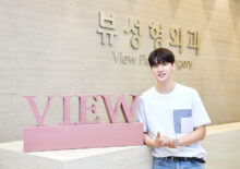 Singer Jihoon Noh visited View Plastic Surgery Clinic.