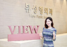 KBS announcer Yeo Eui-ju visited View Plastic Surgery Clinic.