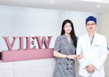 Announcer Hyojin Hwang visited View Plastic Surgery Clinic.