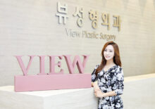 TV Chosun announcer Hong Min-hee visited View Plastic Surgery Clinic.