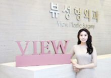 Announcer Hyesoo Jeong visited View Plastic Surgery Clinic.