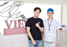Comedian Choong-hyun, a YouTuber, visited View Plastic Surgery Clinic.