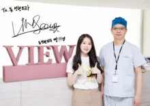 YouTuber Lily Se-eun visited View Plastic Surgery Clinic.