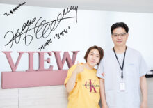 Comedian Kim Young-hee visited View Plastic Surgery Clinic.