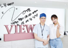 Comedian Yerim Yeon, a YouTuber, visited View Plastic Surgery Clinic.