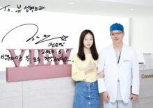 Actress Jeon So-min visited View Plastic Surgery Clinic.