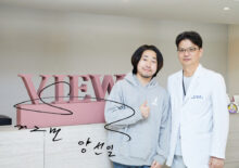 Comedian Yang Seon-il visited View Plastic Surgery Clinic.