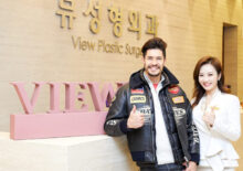 Broadcaster Ki Sung Anderson visited View Plastic Surgery Clinic.